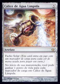 Magic the Gathering A Quinta Aurora 109 Cálice de Água Límpida - Clearwater Goblet - Raro - Artefato