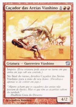 Magic the Gathering Nona Edição 225 Caçador das Areias Viashino - Viashino Sandstalker - Incomum - Vermelho
